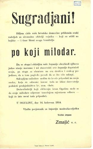 KPO-PZ 14091