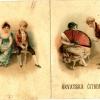 KPO-PZ 18721