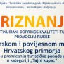 (Hrvatski) Priznanje – Tajni kupac