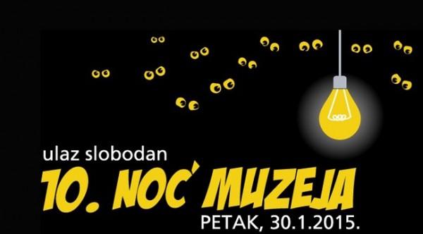 (Hrvatski) Noć muzeja 2015