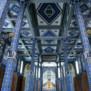 (Hrvatski) Bazilika mira