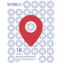 (Hrvatski) Međunarodni dan muzeja 2019.