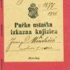 KPO-PZ 13955