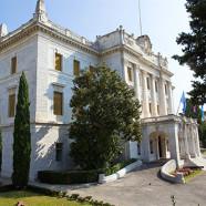 (Hrvatski) Obavijest za posjetitelje muzeja